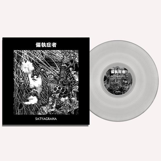 Lord223 Paranoid - Satyagraha Clear Vinyl