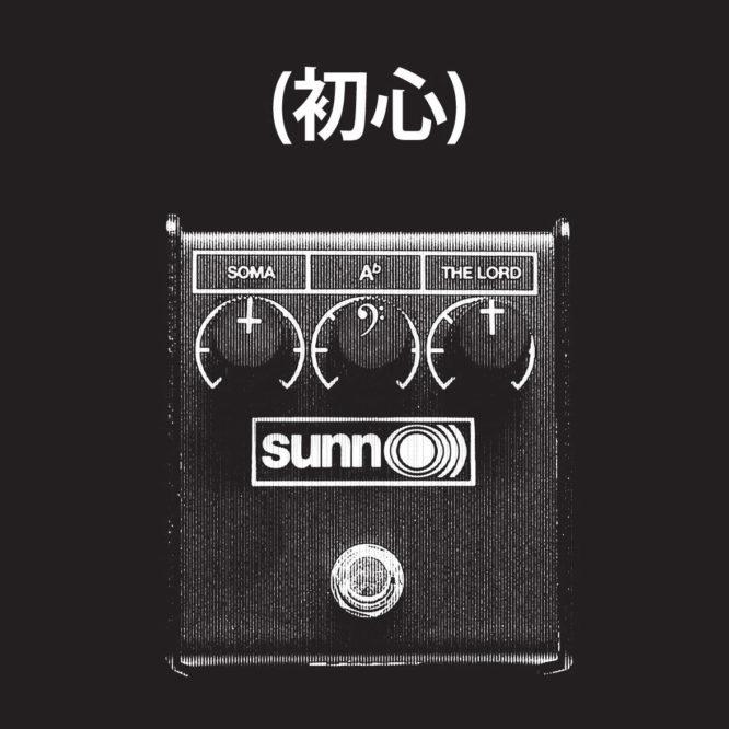 sunn37.5 (初心) GrimmRobes Live 101008